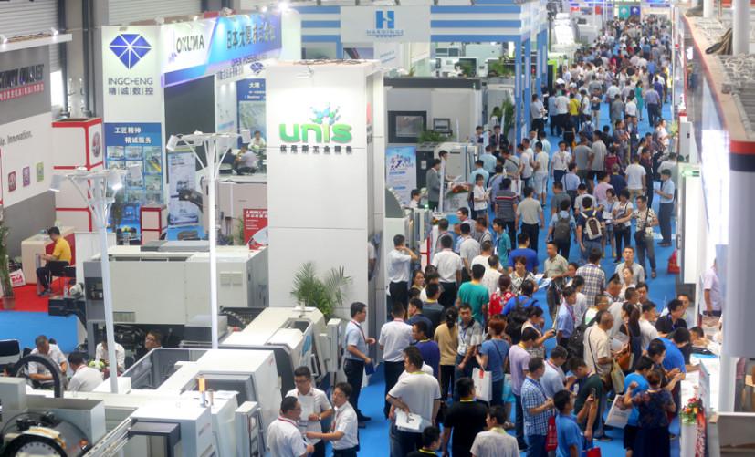 2021亚洲机械制造博览会上届会场